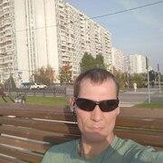 Григорий 41 Москва