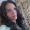 Елена, 27, г.Владикавказ