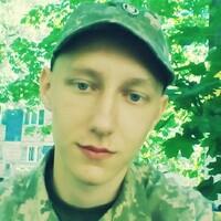 Александр, 21 год, Стрелец, Киев