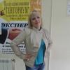 наталья, 30, г.Нижняя Тура
