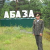 Дмитрий Козьмин, 23, г.Абаза