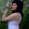 Elena, 40, Bogatoye