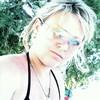 Татьяна, 39, г.Старый Оскол
