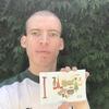 Эрик, 23, г.Прага