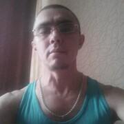 Денис 44 Челябинск