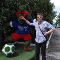 Владимир, 52 года, Весы, Москва