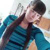 Анастасия, 27, г.Санкт-Петербург