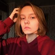 Polina 17 Уфа