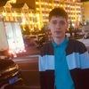 Руслан, 21, г.Чита