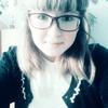Анастасия Ловчикова, 16, г.Долгое