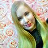 Виктория, 21, г.Витебск