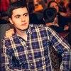 Арам, 20, г.Москва