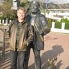 СЕРГЕЙ, 66, г.Мончегорск