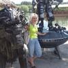 Оксана, 41, г.Кант