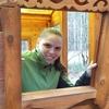Женя, 29, г.Пермь