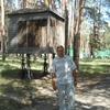 Aleksandr, 39, Tokmak