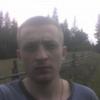 Yurіy, 31, Rakhov
