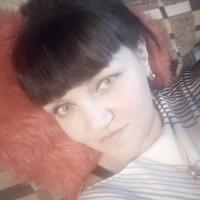 Екатерина, 31 год, Водолей, Санкт-Петербург