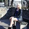 Маргаритка, 23, г.Волгоград