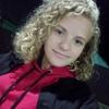 Валерія Закордонець, 18, г.Киев