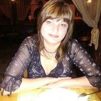 Светлана, 41 год, Близнецы, Кременчуг