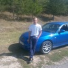 Sam, 29, г.Ческе-Будеёвице