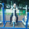 Dmitry, 34, г.Вешенская