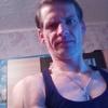 Виталия, 39, г.Иркутск