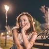 Ирина, 32, г.Астрахань