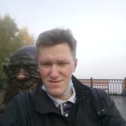Юрий 44 Пермь