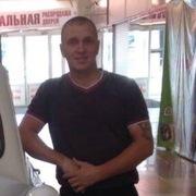 Дима 36 Екатеринбург