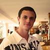 Alex, 28, г.Франкфурт-на-Майне