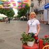 Людмила, 44, г.Емильчино