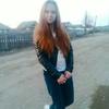 Aleksandra, 20, Kizner