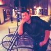 Dmitrij, 20, Aschaffenburg