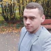 Сергей 23 Екатеринбург