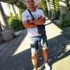 Sergey, 39, Вроцлав