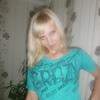 Валентина, 27, г.Армянск