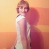 Таня, 27, Корсунь-Шевченківський