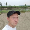 Артём, 23, г.Чита
