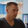 Сергей, 38, г.Сумы