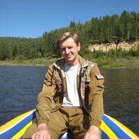 сергей, 44 года, Весы, Красноярск