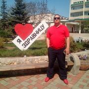 Александр 42 Красногвардейское