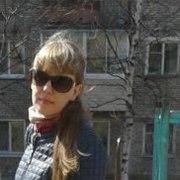 Анна Александровна 40 Советская Гавань