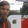 Вадим, 17, г.Саратов