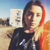 Алинка, 20, г.Одесса