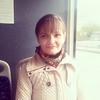 Татьяна Торопицына, 42, г.Пермь