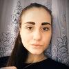 Anasteysha, 20, г.Черкассы