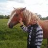 Елена, 36, г.Кимовск