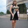 xoxotuska, 28, г.Баево